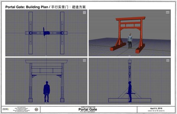 Portal Gate: Building Plan