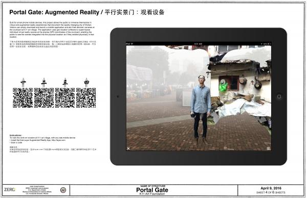 Portal Gate: Augmented Reality