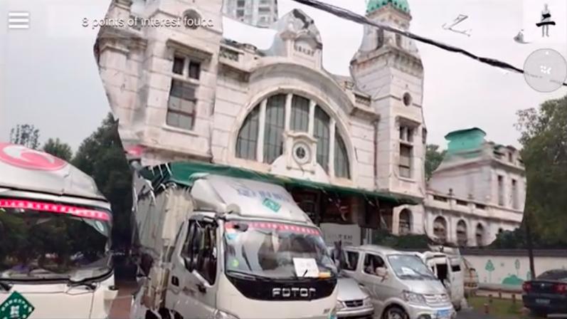 Wuhan Dazhimen Railway Station