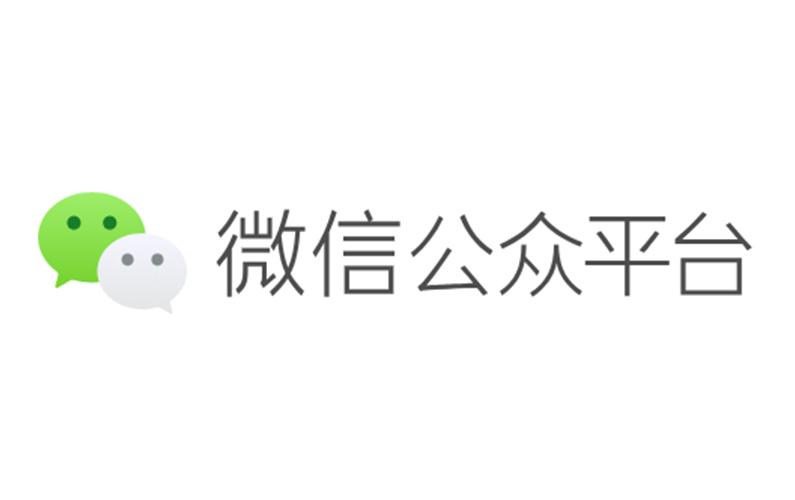 Hubei Media — American Arts Incubator Program Brings New Digital Art Form to Wuhan