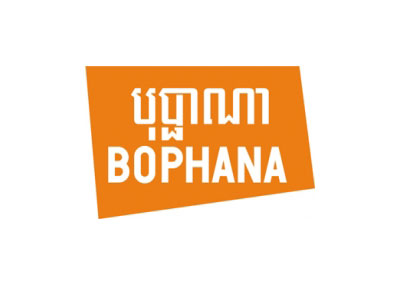 Bophana Audiovisual Resource Center